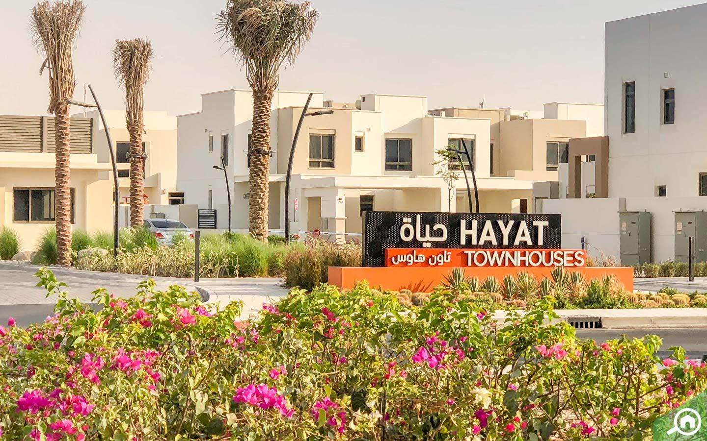 Town Square Dubai - Hayat Townhouses Subcommunity