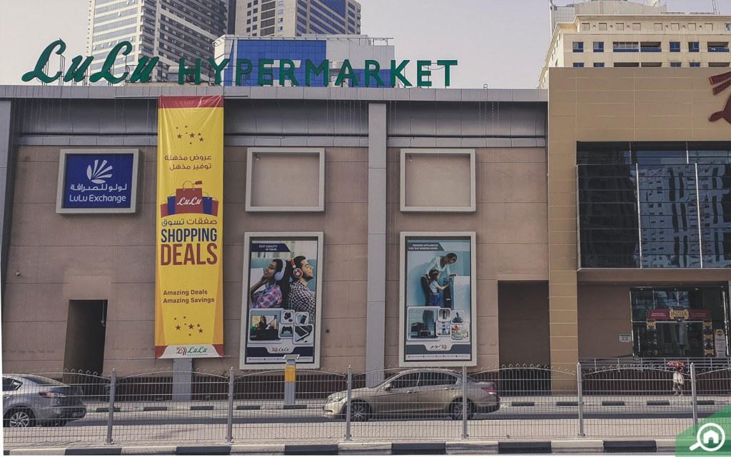 Lulu Hypermarket in al majaz