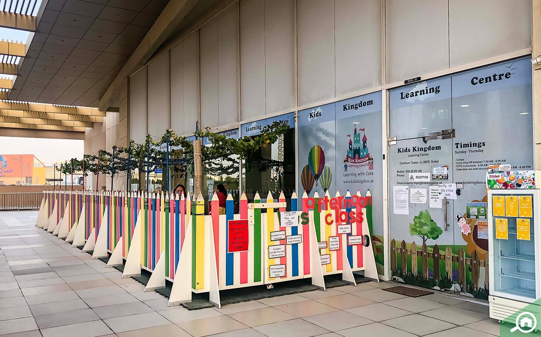 حضانة كيدز كينجدوم في مدينة دبي للإنتاج