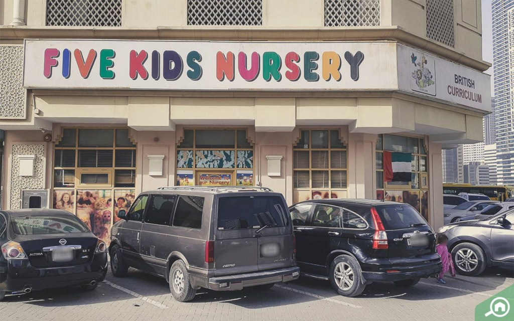 five kids nursery in al majaz