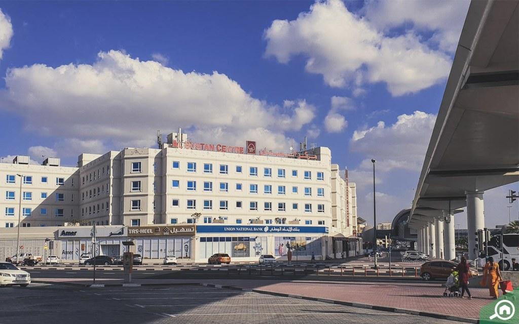 Al Qusais, Al Bustan Centre residences