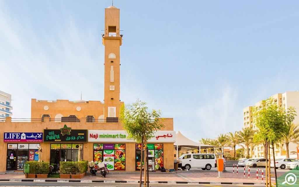 محلات السوبر ماركت في واحة دبي للسيليكون