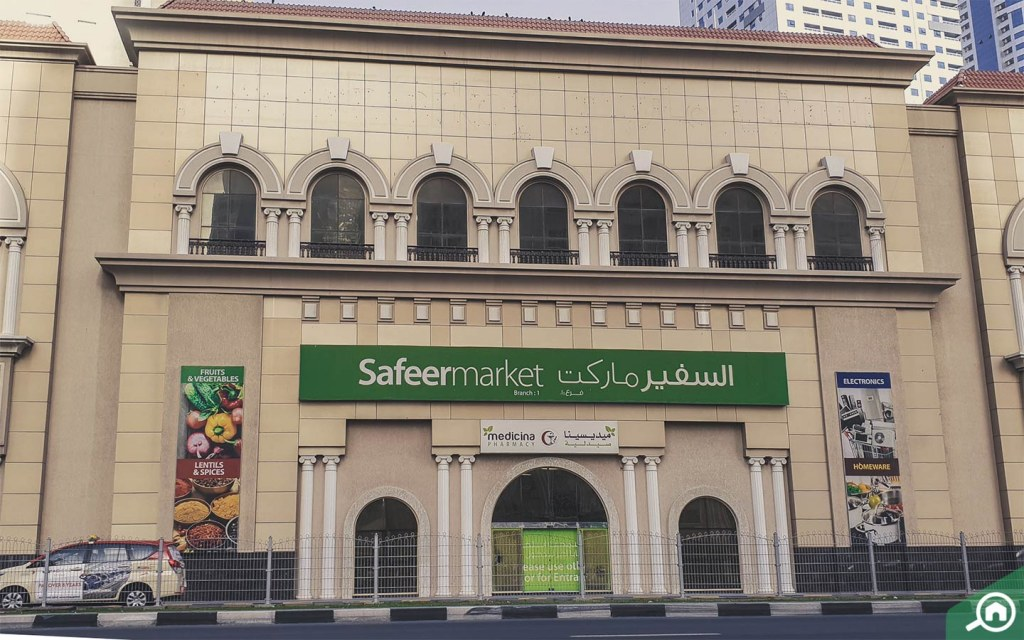 Safeer market in Al Majaz