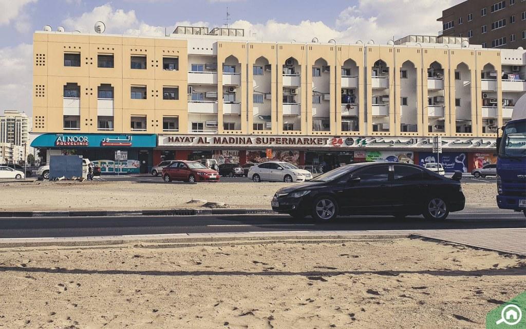 Hayat Al Madina Supermarket
