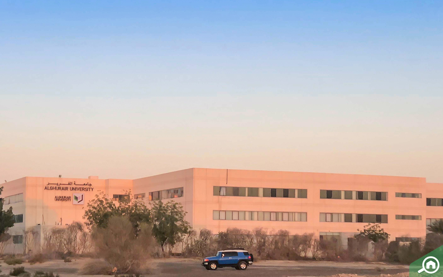 Al Ghurair University academic city