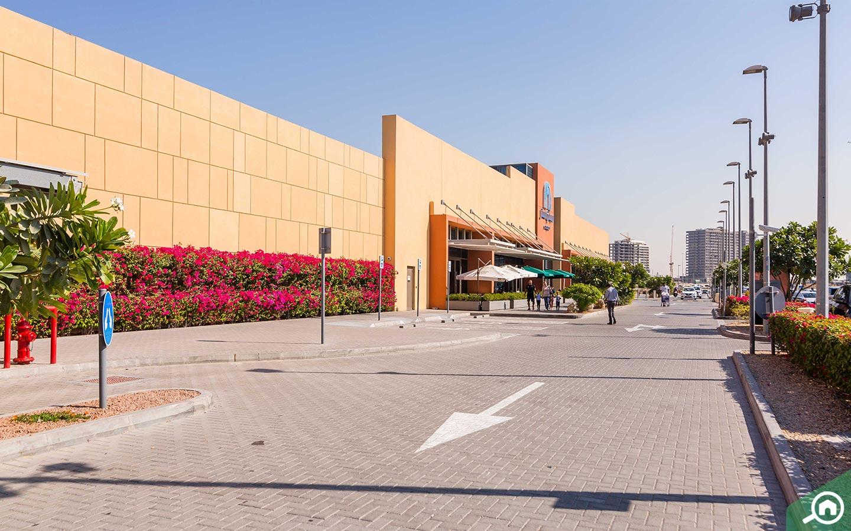 معيصم سيتي سنتر في مدينة دبي للإنتاج
