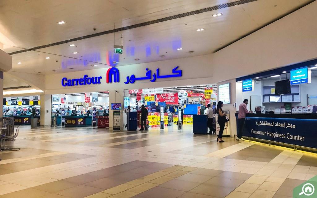 Carrefour Supermarket Dubai Festival City