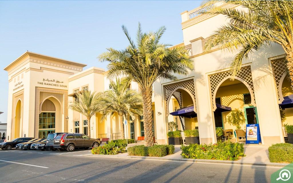 Arabian Ranches 2 restaurants