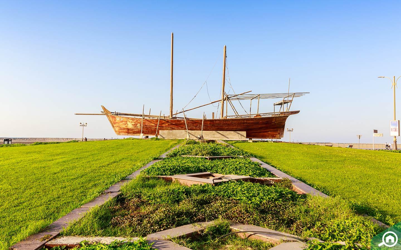 Yacht Monument in Ajman