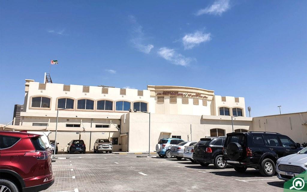Ajman Speciality Hospital