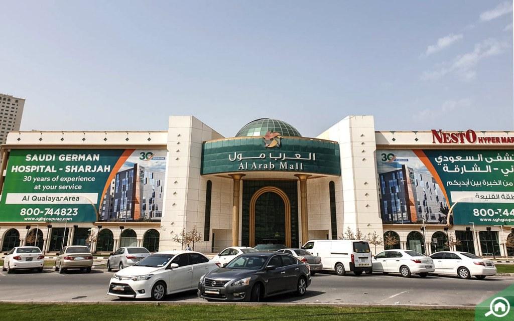 al arab mall near al khan
