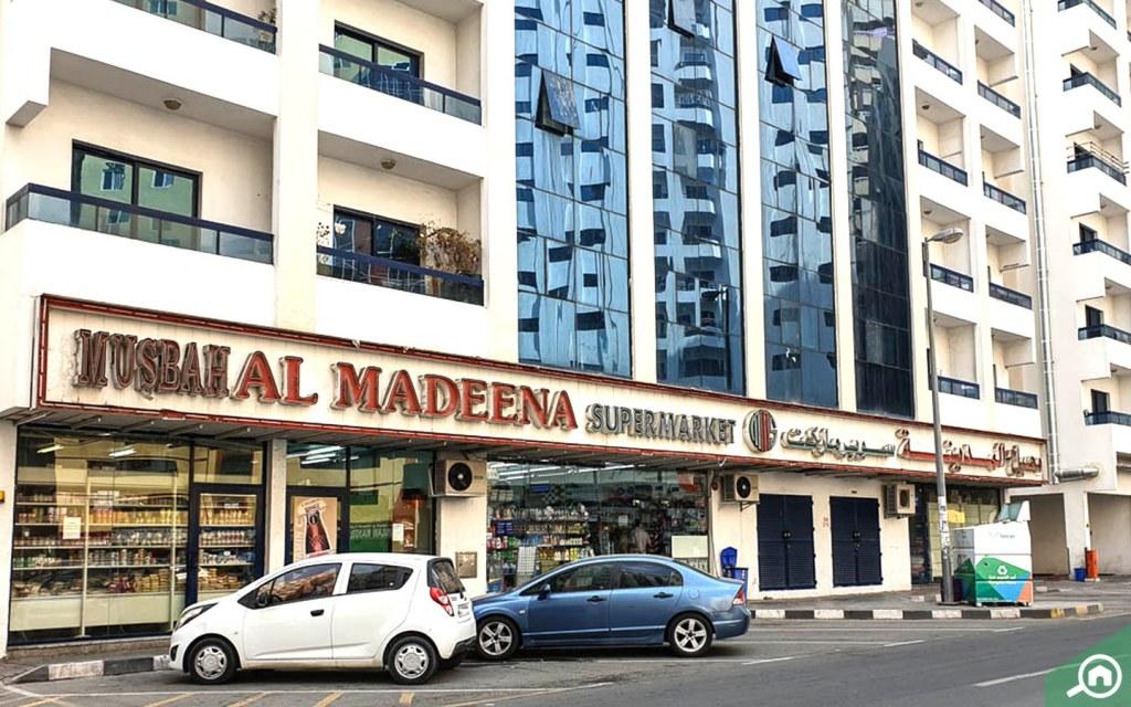Al Madeena Supermarket in Al Qasimia