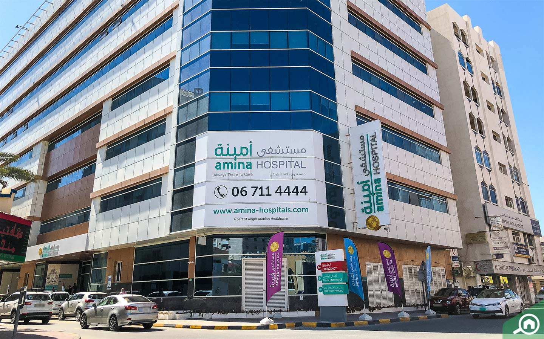 Amina Hospital - Ajman Corniche