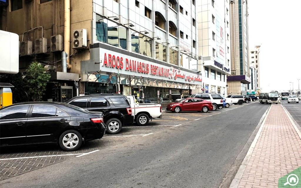 Aroos Damascus Restaurant in Al Qasimia