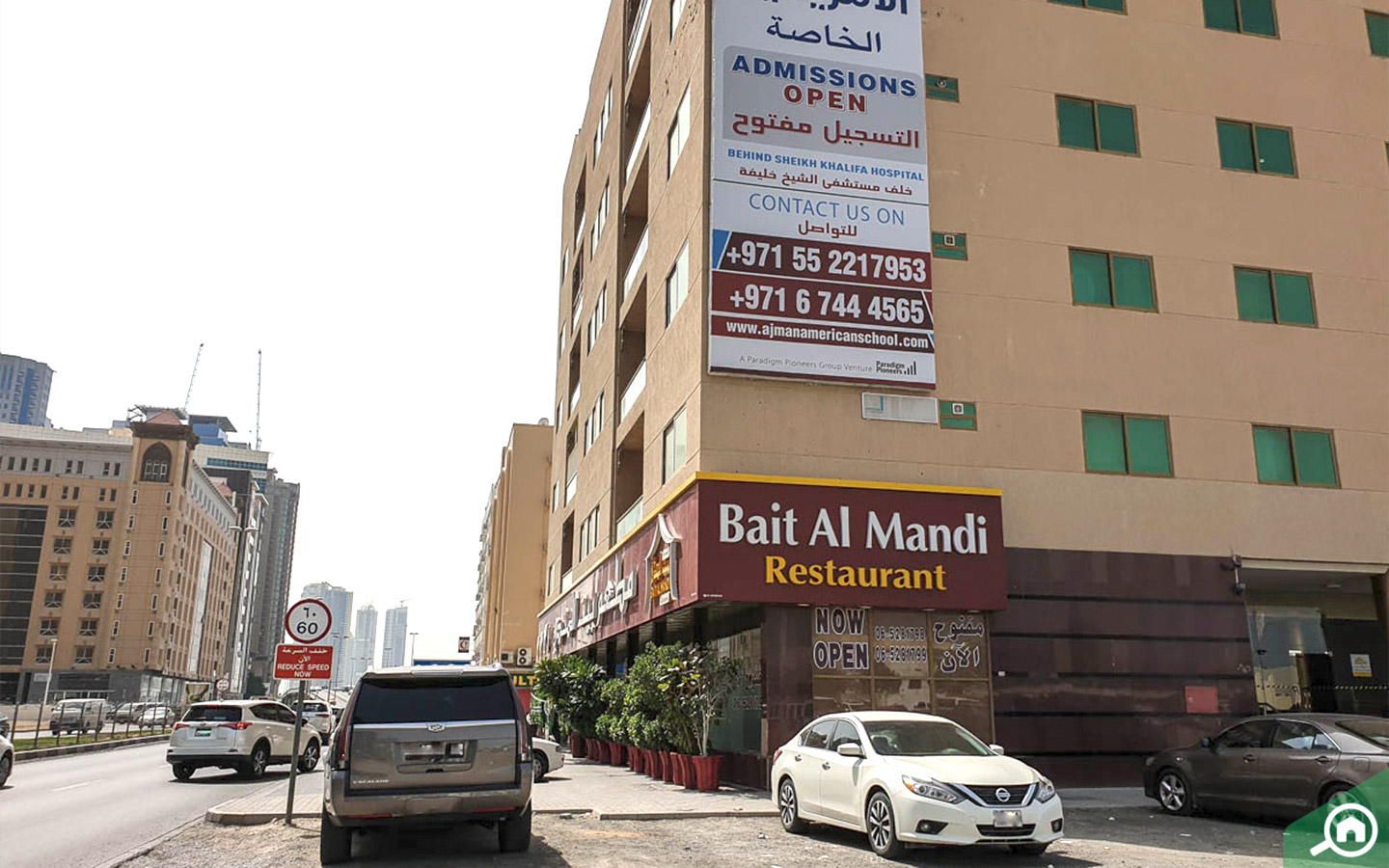 bait al mandi restaurant in al khan
