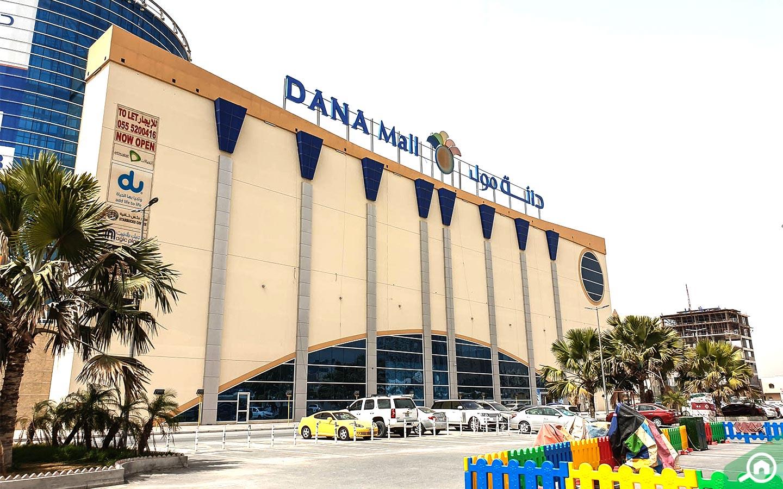 Dana Mall near Al Bustan, Ajman