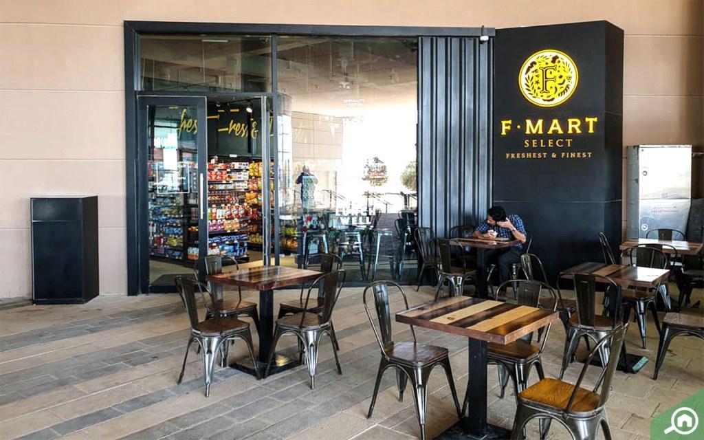 F mart Supermarket Masdar City