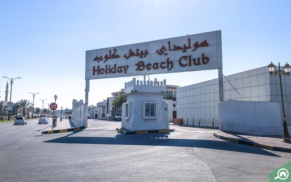 Holiday Beach Club - Ajman Corniche