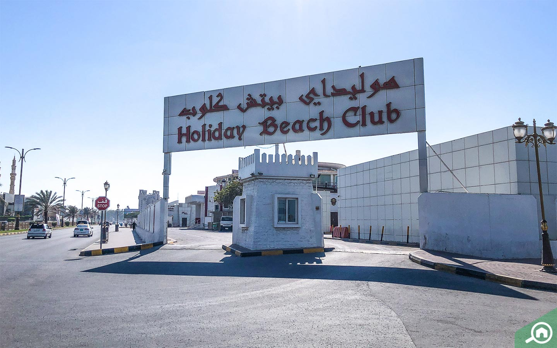 Holiday Beach Club - Ajman Corniche