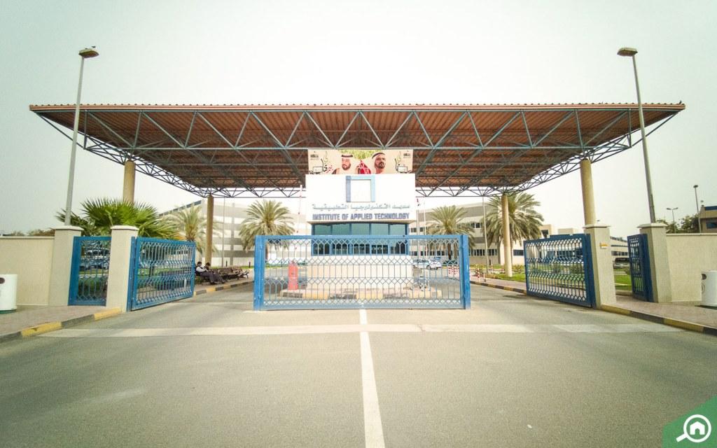 university near Muhaisnah