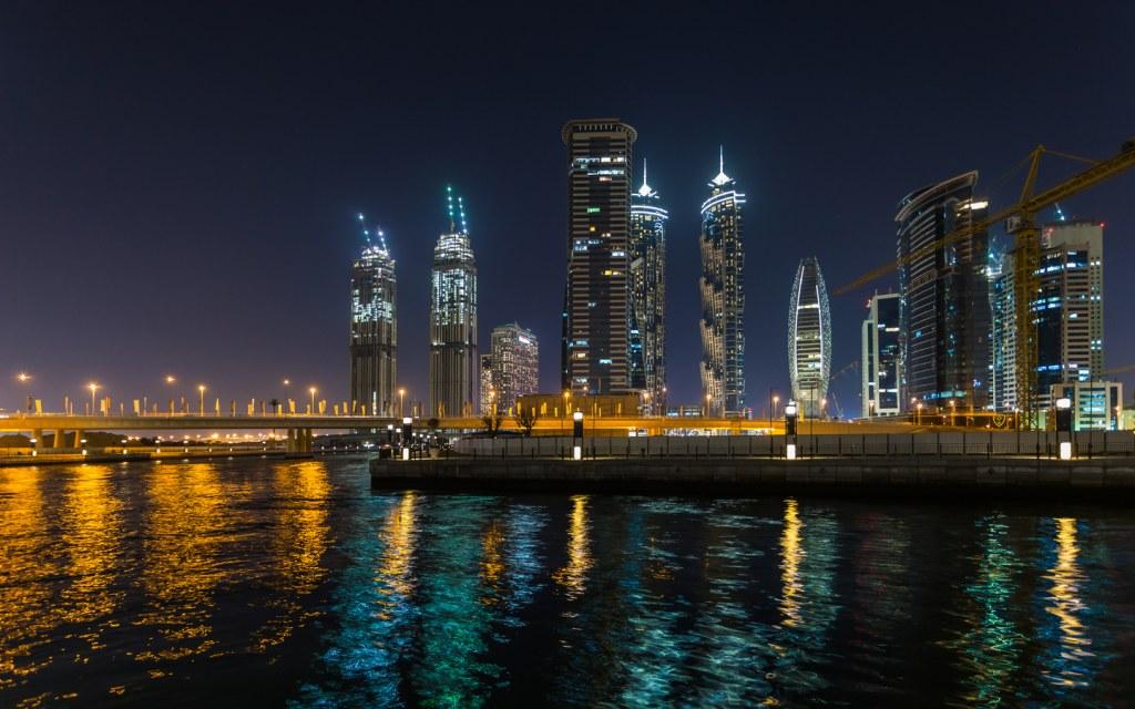 إطلالات الخليج التجاري