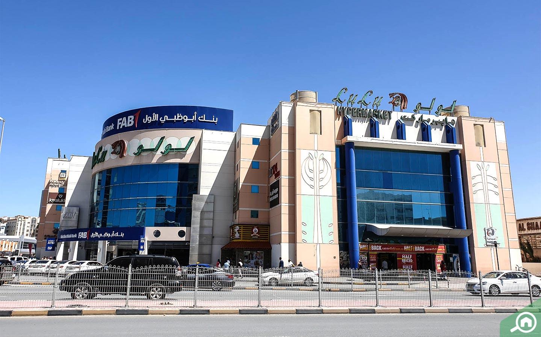 Supermarkets in Al Bustan, Ajman