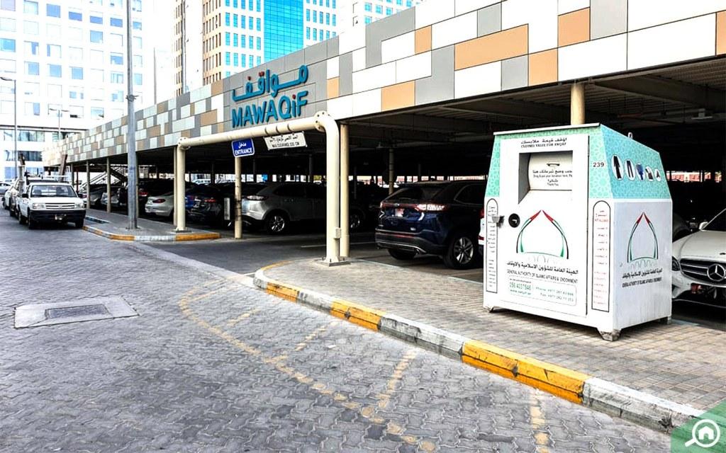 Paid parking space on Al Najda Street