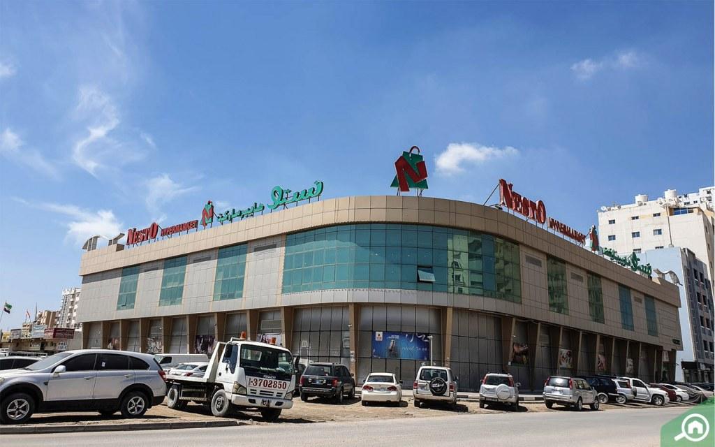 Nesto Hypermarket in Ajman Industrial