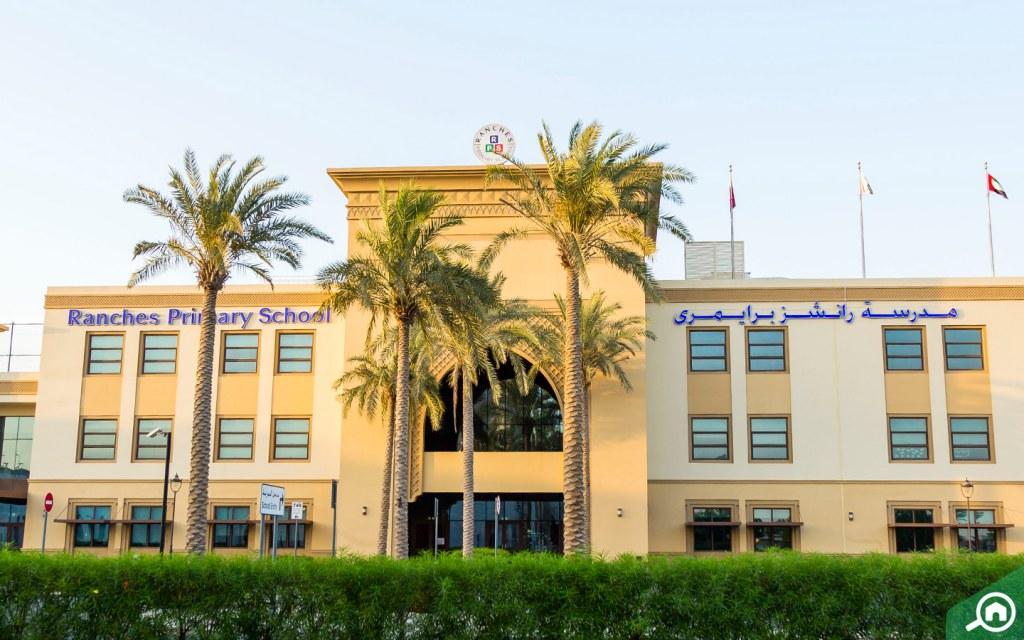 school in Arabian Ranches 2