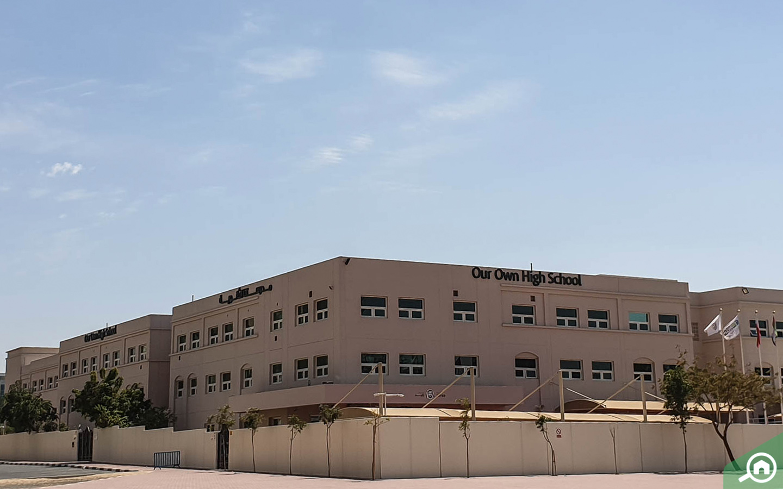 school in Al Warqaa