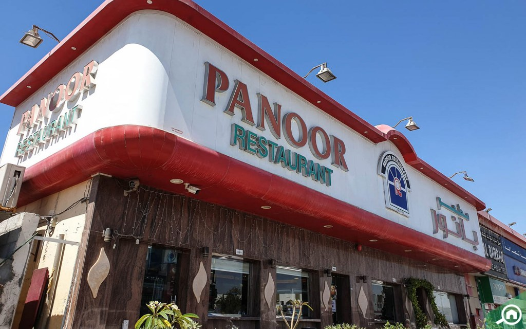 A Popular Restaurant in Ajman Industrial, Panoor Resraurant,