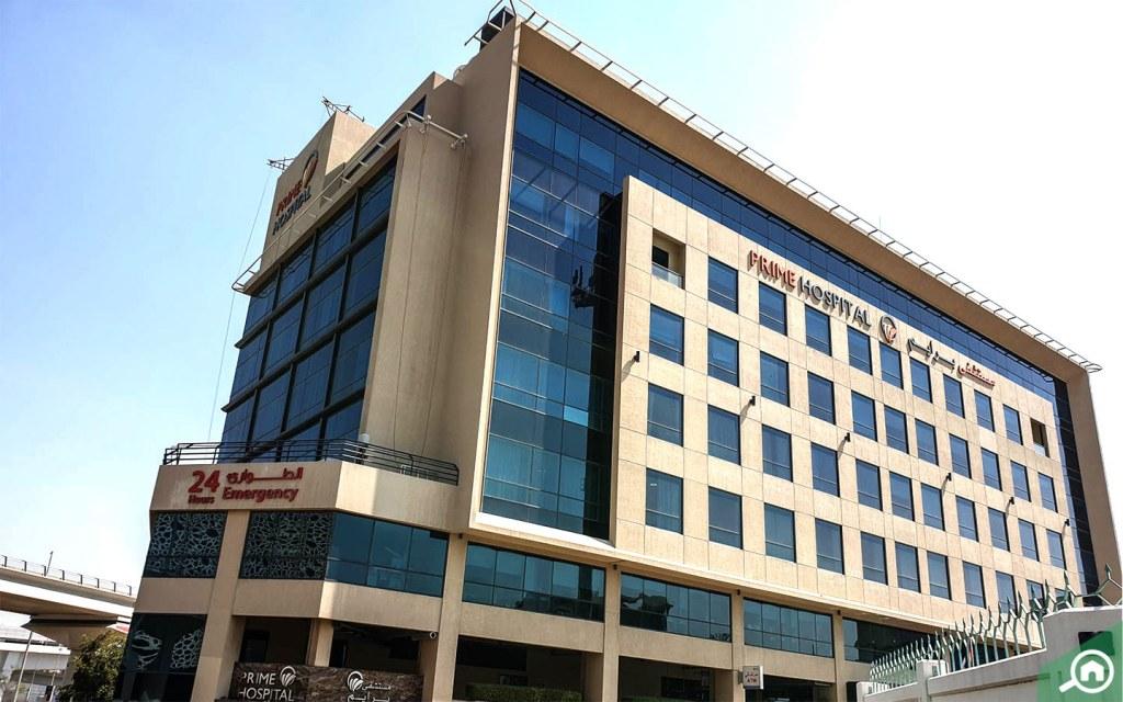 Prime Hospital in Al Garhoud