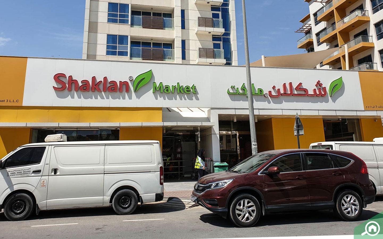 Al Warqaa supermarket
