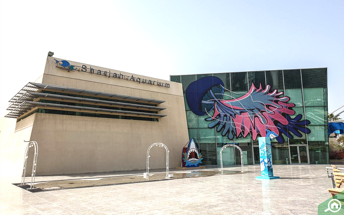 sharjah aquarium near al khan