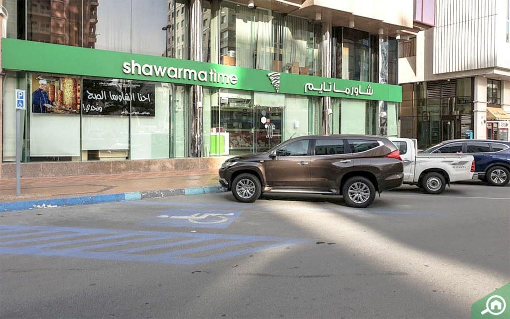 Shawarma Time on Al Najda Street