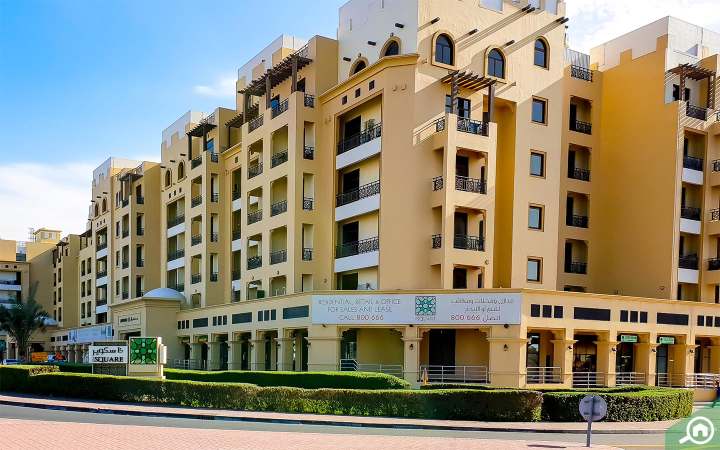 apartments in Al Mamzar Dubai
