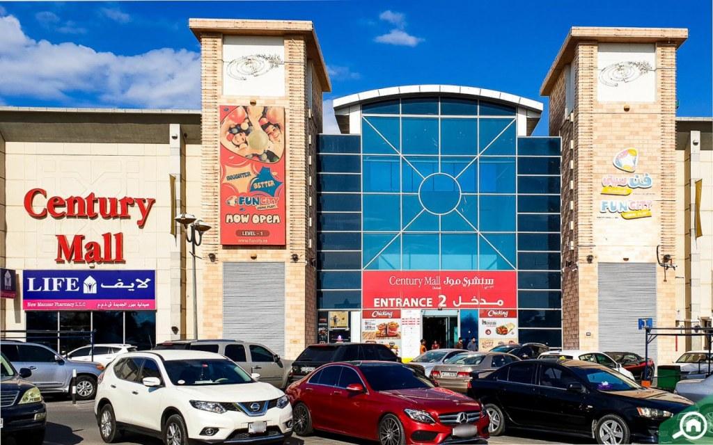 century mall in Al Mamzar Dubai