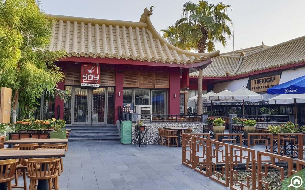 مطعم بالقرب من جبل علي