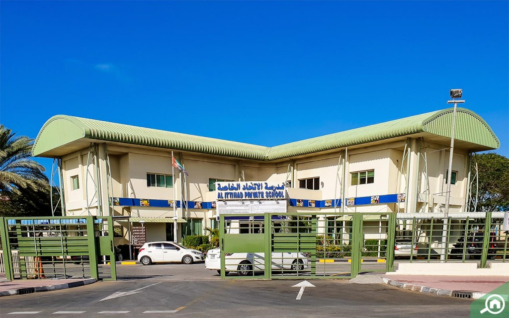 Al Ittihad Private School in Al Mamzar Dubai