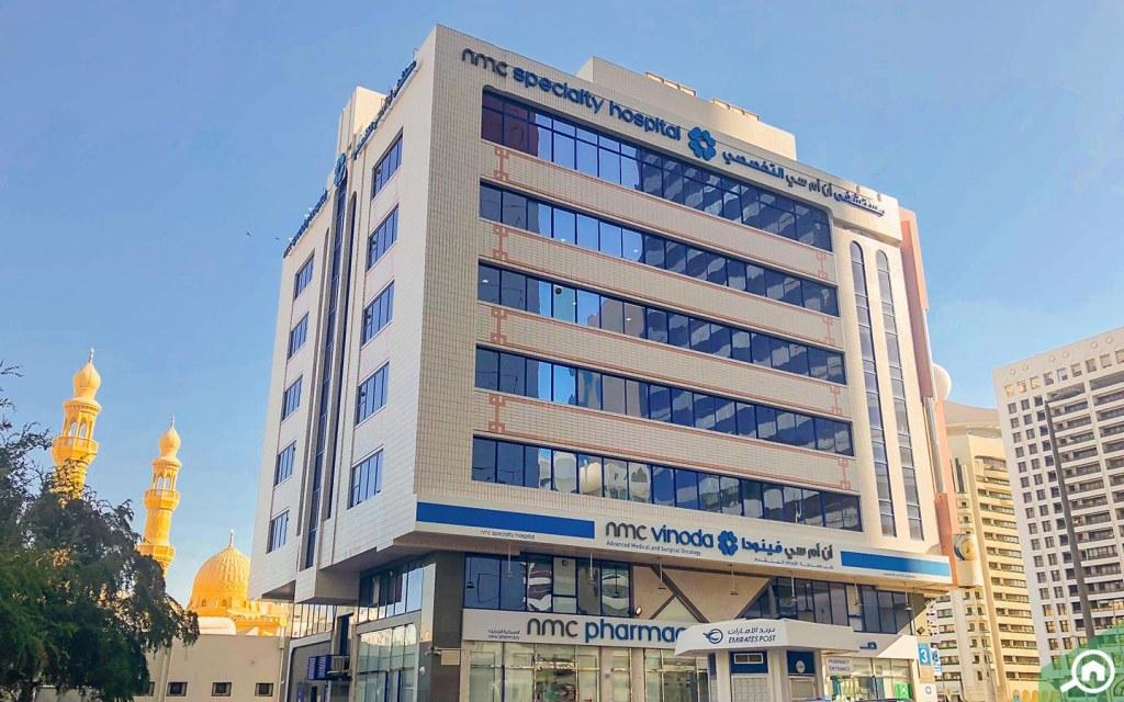 NMC Specialty Hospital Madinat Zayed