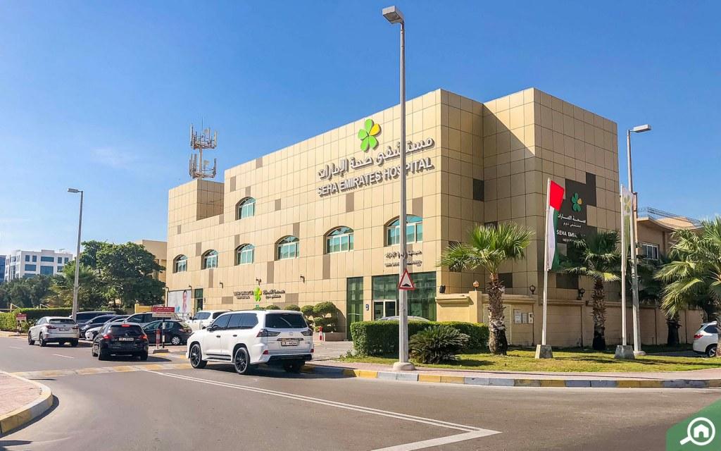 Seha Emirates Hospital near Al Salam Street.