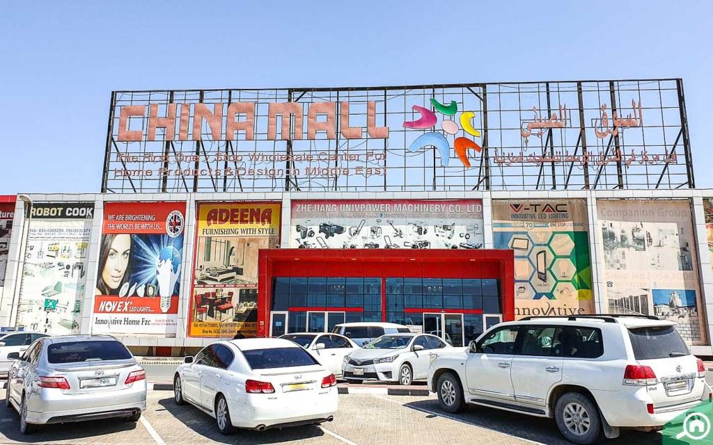 ajman china mall complex