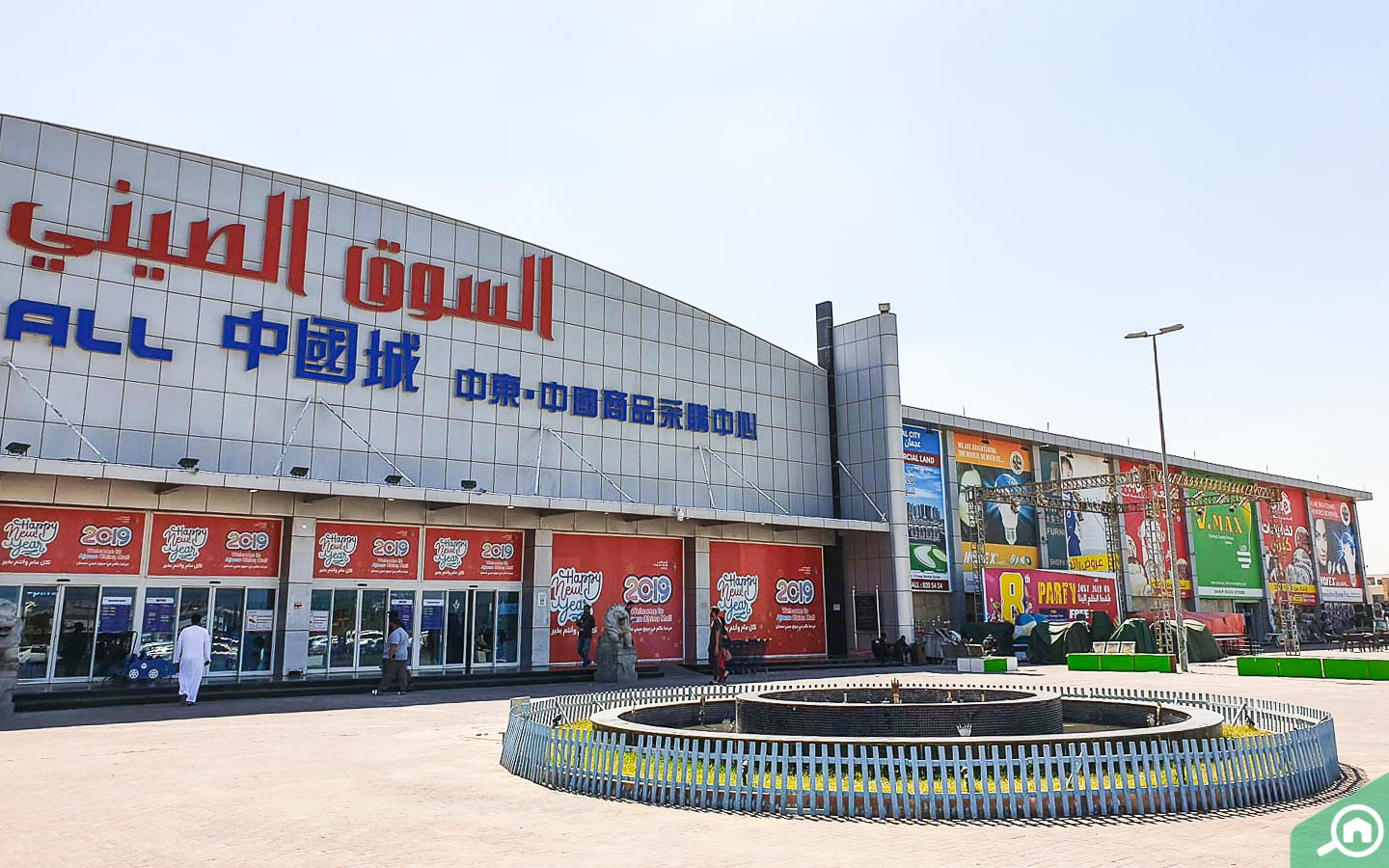 Ajman China Mall Area Guide | Bayut