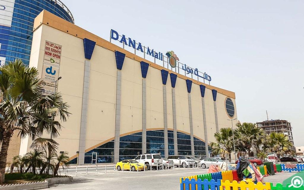 other malls near ajman china mall