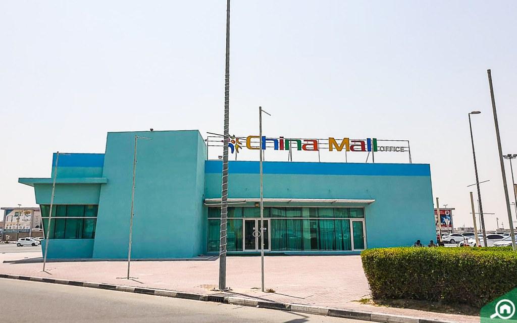 amenities in ajman china mall