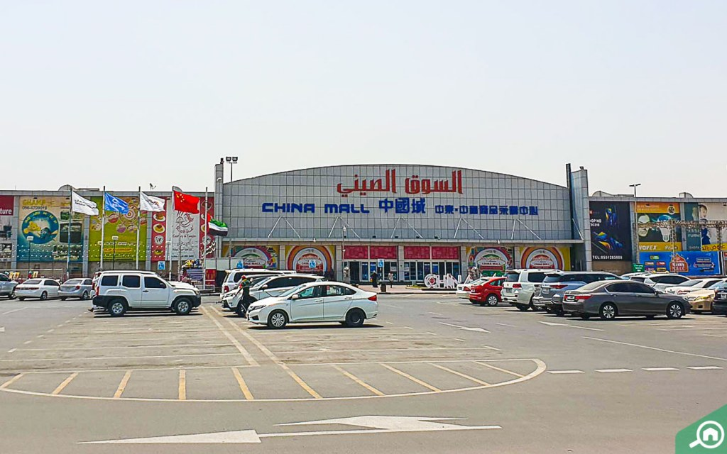 parking spaces in Ajman China Mall
