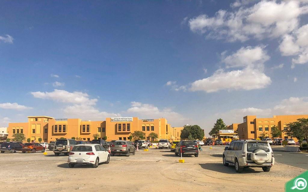 Greenfiled Community School in Green Community