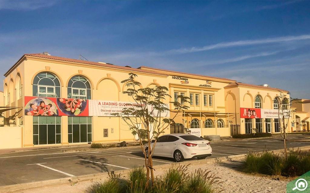 Mind Champ Nursery near Al Salam Street