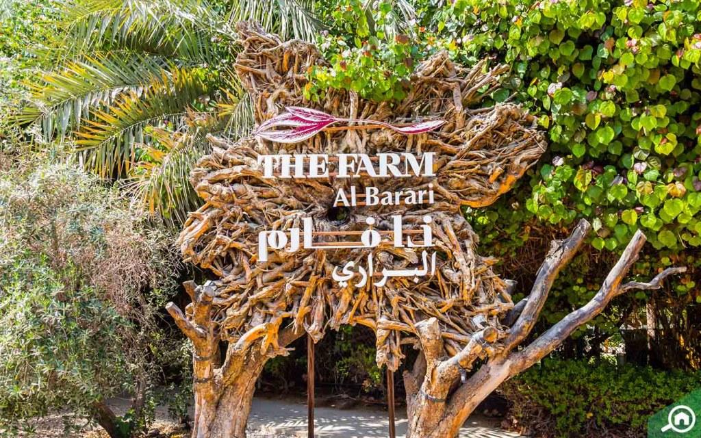 The Farm in Al Barari