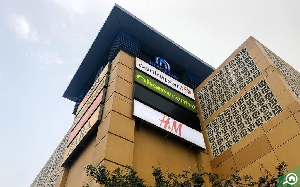 Mall near Nad Al Hamar